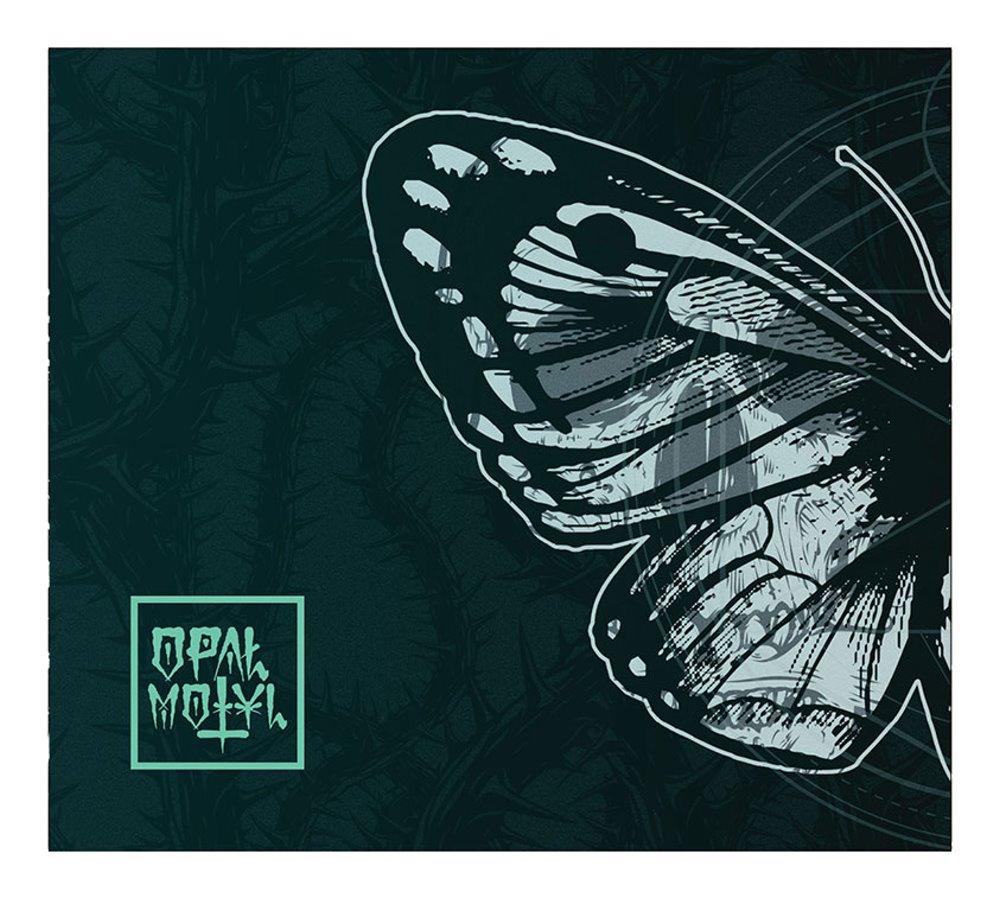 Opał Motyl okładka płyty
