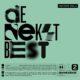 DeNekstBest Mixtape 2